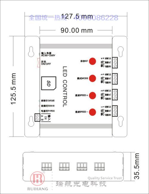 led点光源控制器接线图